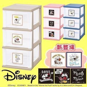 チェスト おしゃれ 子供 子供部屋 プラスチック スリム キッズチェスト おもちゃ 収納 ディズニー かわいい S-303 ミッキー プー ドナルド アイリスオーヤマ|sukusuku