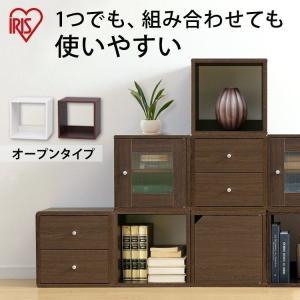 (ポイント3倍) おもちゃ収納 おもちゃ箱 子ども部屋収納 キッズ収納 QRボックス QR-34 おしゃれ 収納 アイリスオーヤマ|sukusuku