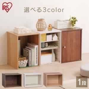 本棚 子供 絵本 本 絵本棚 絵本ラック ラック 収納 カラーボックス 収納ボックス CX-1 キューブボックス キューブBOX|sukusuku