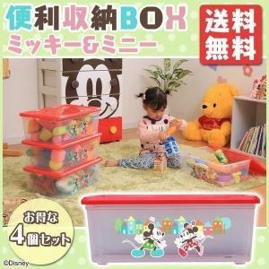 おもちゃ収納 おもちゃ箱 収納 子供 便利収納BOX 4個セット NBSB-M×4 ミッキー&ミニー プーさん アイリスオーヤマ ディズニー|sukusuku