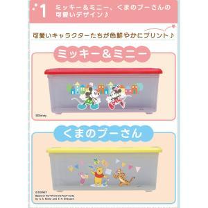 おもちゃ収納 おもちゃ箱 収納 子供 便利収納BOX 4個セット NBSB-M×4 ミッキー&ミニー プーさん アイリスオーヤマ ディズニー|sukusuku|02