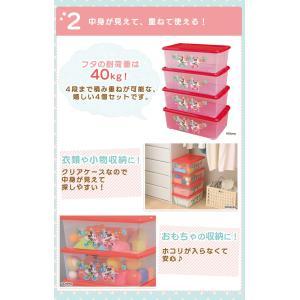 おもちゃ収納 おもちゃ箱 収納 子供 便利収納BOX 4個セット NBSB-M×4 ミッキー&ミニー プーさん アイリスオーヤマ ディズニー|sukusuku|03