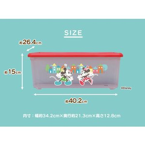 おもちゃ収納 おもちゃ箱 収納 子供 便利収納BOX 4個セット NBSB-M×4 ミッキー&ミニー プーさん アイリスオーヤマ ディズニー|sukusuku|04