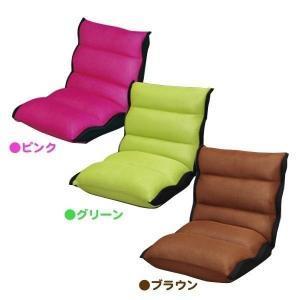 座椅子 座いす 座イス リクライニング 低反発 ZCM-1 アイリスオーヤマ sale|sukusuku