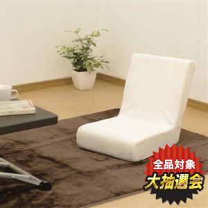 座椅子 座いす 座イス 低反発 ZC-9 アイリスオーヤマ|sukusuku
