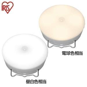乾電池式LED室内センサーライトです☆さまざまな場所に簡単に設置ができます☆ ●カラー:昼白色相当・...