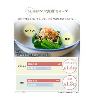 (在庫処分)鍋 無加水鍋 おしゃれ デザイン無加水鍋 GMKS-24D アイリスオーヤマ|sukusuku|12
