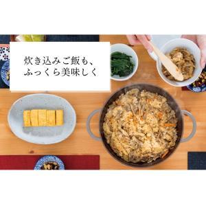 (在庫処分)鍋 無加水鍋 おしゃれ デザイン無加水鍋 GMKS-24D アイリスオーヤマ|sukusuku|16