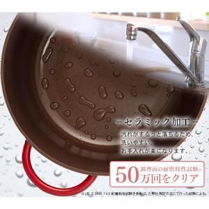 (在庫処分)鍋 無加水鍋 おしゃれ デザイン無加水鍋 GMKS-24D アイリスオーヤマ|sukusuku|18