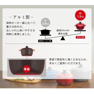 (在庫処分)鍋 無加水鍋 おしゃれ デザイン無加水鍋 GMKS-24D アイリスオーヤマ|sukusuku|19