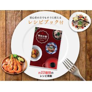 (在庫処分)鍋 無加水鍋 おしゃれ デザイン無加水鍋 GMKS-24D アイリスオーヤマ|sukusuku|20