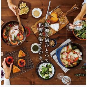 (在庫処分)鍋 無加水鍋 おしゃれ デザイン無加水鍋 GMKS-24D アイリスオーヤマ|sukusuku|04