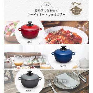 (在庫処分)鍋 無加水鍋 おしゃれ デザイン無加水鍋 GMKS-24D アイリスオーヤマ|sukusuku|05