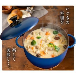 (在庫処分)鍋 無加水鍋 おしゃれ デザイン無加水鍋 GMKS-24D アイリスオーヤマ|sukusuku|06