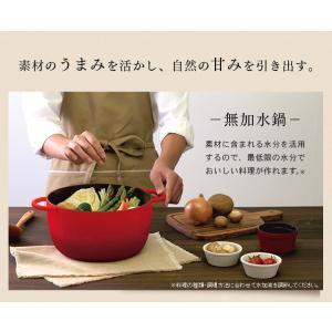 (在庫処分)鍋 無加水鍋 おしゃれ デザイン無加水鍋 GMKS-24D アイリスオーヤマ|sukusuku|07