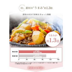 (在庫処分)鍋 無加水鍋 おしゃれ デザイン無加水鍋 GMKS-24D アイリスオーヤマ|sukusuku|10