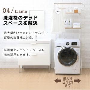 ランドリーラック 洗濯機ラック おしゃれ 収納 ラック アイリスオーヤマ ハンガーバー付きスタイルランドリーラック 洗濯機ラック HSLR-695|sukusuku|13