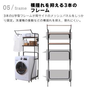 ランドリーラック 洗濯機ラック おしゃれ 収納 ラック アイリスオーヤマ ハンガーバー付きスタイルランドリーラック 洗濯機ラック HSLR-695|sukusuku|14