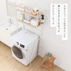 ランドリーラック 洗濯機ラック おしゃれ 収納 ラック アイリスオーヤマ ハンガーバー付きスタイルランドリーラック 洗濯機ラック HSLR-695|sukusuku|16