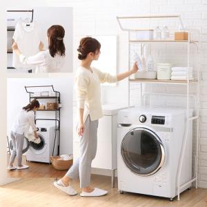 ランドリーラック 洗濯機ラック おしゃれ 収納 ラック アイリスオーヤマ ハンガーバー付きスタイルランドリーラック 洗濯機ラック HSLR-695|sukusuku|04
