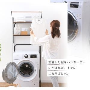 ランドリーラック 洗濯機ラック おしゃれ 収納 ラック アイリスオーヤマ ハンガーバー付きスタイルランドリーラック 洗濯機ラック HSLR-695|sukusuku|06