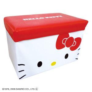 おもちゃ箱 収納 こども お片付け おかたづけ 子供部屋 おもちゃ収納 スツール キティ ハローキティ マイメロディ|sukusuku|02