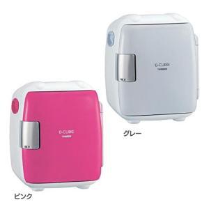 2電源式コンパクト電子保冷保温ボックスD-CUBE S HR-DB06GY ツインバード sukusuku
