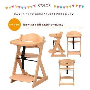 ベビーチェア おしゃれ キッズチェア ダイニングチェア 木製 ハイ チェア テーブル テーブル付き 安全ベルト ベルト ハイタイプ 机 高さ調整 sukusuku 13