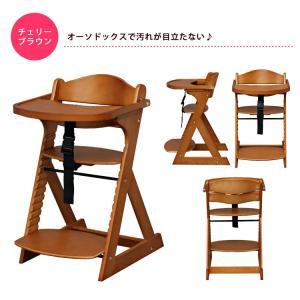 ベビーチェア おしゃれ キッズチェア ダイニングチェア 木製 ハイ チェア テーブル テーブル付き 安全ベルト ベルト ハイタイプ 机 高さ調整 sukusuku 14