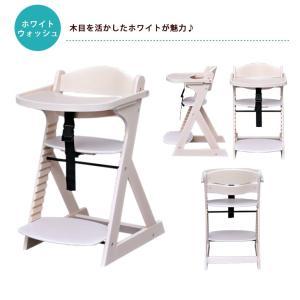 ベビーチェア おしゃれ キッズチェア ダイニングチェア 木製 ハイ チェア テーブル テーブル付き 安全ベルト ベルト ハイタイプ 机 高さ調整 sukusuku 15