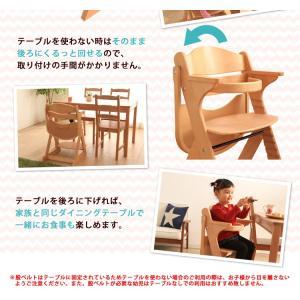 ベビーチェア おしゃれ キッズチェア ダイニングチェア 木製 ハイ チェア テーブル テーブル付き 安全ベルト ベルト ハイタイプ 机 高さ調整 sukusuku 04