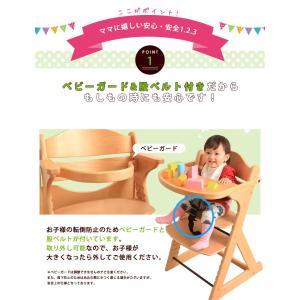 ベビーチェア おしゃれ キッズチェア ダイニングチェア 木製 ハイ チェア テーブル テーブル付き 安全ベルト ベルト ハイタイプ 机 高さ調整 sukusuku 05