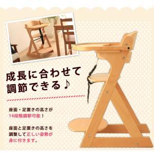 ベビーチェア おしゃれ キッズチェア ダイニングチェア 木製 ハイ チェア テーブル テーブル付き 安全ベルト ベルト ハイタイプ 机 高さ調整 sukusuku 09