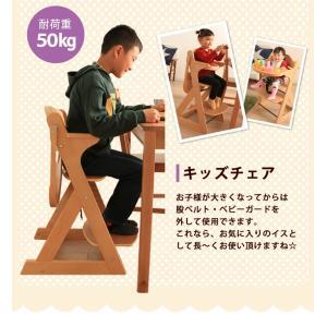ベビーチェア おしゃれ キッズチェア ダイニングチェア 木製 ハイ チェア テーブル テーブル付き 安全ベルト ベルト ハイタイプ 机 高さ調整 sukusuku 10