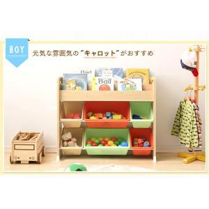おもちゃ 収納 おもちゃ収納 子供 絵本棚 本棚 収納 こども おしゃれ キッズ 子供部屋収納 キッズ家具 ETHR-26 アイリスオーヤマ(あすつく)|sukusuku|12