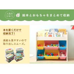 おもちゃ 収納 おもちゃ収納 子供 絵本棚 本棚 収納 こども おしゃれ キッズ 子供部屋収納 キッズ家具 ETHR-26 アイリスオーヤマ(あすつく)|sukusuku|05