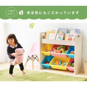 おもちゃ 収納 おもちゃ収納 子供 絵本棚 本棚 収納 こども おしゃれ キッズ 子供部屋収納 キッズ家具 ETHR-26 アイリスオーヤマ(あすつく)|sukusuku|07