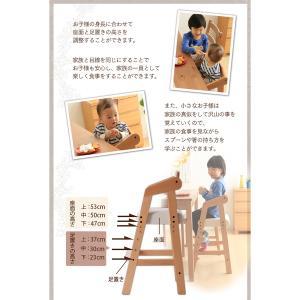ベビーチェア おしゃれ テーブル 木製 キッズチェア 子ども用 椅子 クッション ハイタイプ ハイチェア ダイニングチェア 高さ調整 いす 子供用 天然木 安心設計|sukusuku|03