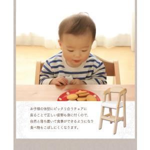 ベビーチェア おしゃれ テーブル 木製 キッズチェア 子ども用 椅子 クッション ハイタイプ ハイチェア ダイニングチェア 高さ調整 いす 子供用 天然木 安心設計|sukusuku|04