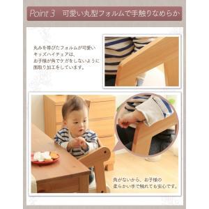 ベビーチェア おしゃれ テーブル 木製 キッズチェア 子ども用 椅子 クッション ハイタイプ ハイチェア ダイニングチェア 高さ調整 いす 子供用 天然木 安心設計|sukusuku|06