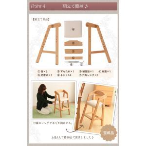 ベビーチェア おしゃれ テーブル 木製 キッズチェア 子ども用 椅子 クッション ハイタイプ ハイチェア ダイニングチェア 高さ調整 いす 子供用 天然木 安心設計|sukusuku|07