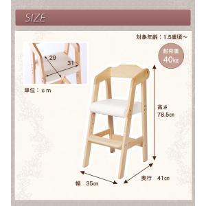 ベビーチェア おしゃれ テーブル 木製 キッズチェア 子ども用 椅子 クッション ハイタイプ ハイチェア ダイニングチェア 高さ調整 いす 子供用 天然木 安心設計|sukusuku|08