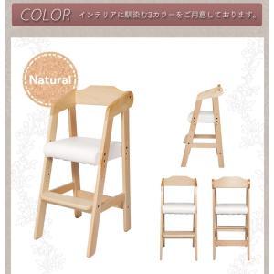 ベビーチェア おしゃれ テーブル 木製 キッズチェア 子ども用 椅子 クッション ハイタイプ ハイチェア ダイニングチェア 高さ調整 いす 子供用 天然木 安心設計|sukusuku|09