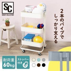 おもちゃ収納 ランドセルラック  収納 完成品 おしゃれ キャスタ 棚 ラック 子供部屋 こども 新生活 ワゴン キッチン キッチン収納 KW-L001|sukusuku