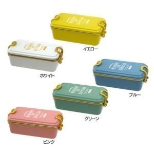 お弁当箱 弁当箱 おしゃれ 1段 子供 サブヒロモリ ランチボックス ブランシュクレ タイトランチ 194108 (D)(B)|sukusuku
