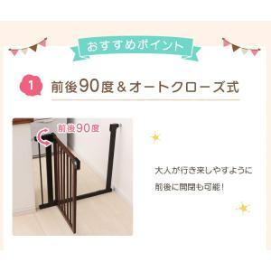 ベビーゲート 柵 ベビー 赤ちゃん ゲート スチール&ウッドゲート 88-835・88-809 安全対策 (D)|sukusuku|02