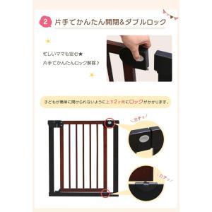 ベビーゲート 柵 ベビー 赤ちゃん ゲート スチール&ウッドゲート 88-835・88-809 安全対策 (D)|sukusuku|03
