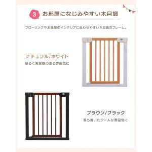 ベビーゲート 柵 ベビー 赤ちゃん ゲート スチール&ウッドゲート 88-835・88-809 安全対策 (D)|sukusuku|04