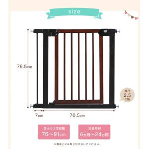 ベビーゲート 柵 ベビー 赤ちゃん ゲート スチール&ウッドゲート 88-835・88-809 安全対策 (D)|sukusuku|05