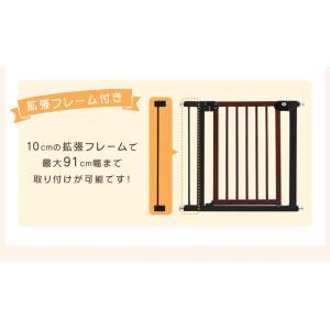 ベビーゲート 柵 ベビー 赤ちゃん ゲート スチール&ウッドゲート 88-835・88-809 安全対策 (D)|sukusuku|06